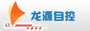 黑龙江省龙源自动自动化设备角度传感器