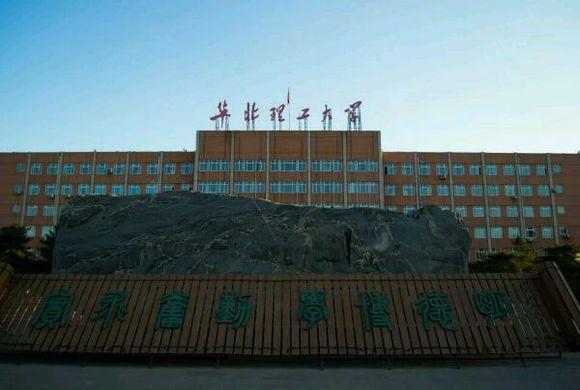 华北理工大学高精倾角传感器