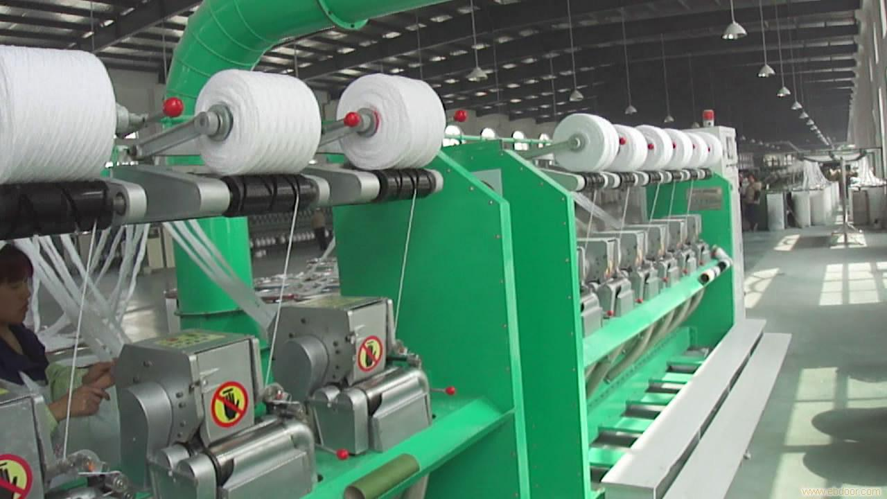 纺纱机角度传感器