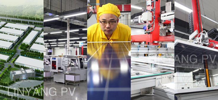 江苏林洋光伏发电机角度传感器