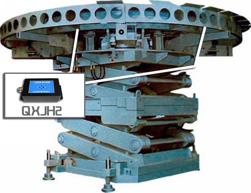 升降机倾角传感器
