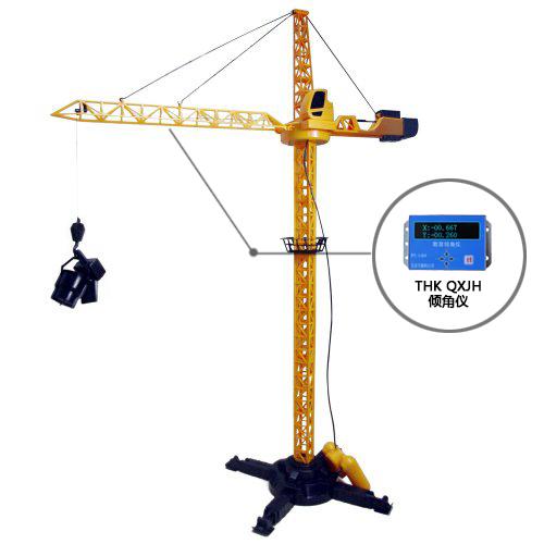 起重机臂用一维倾角传感器