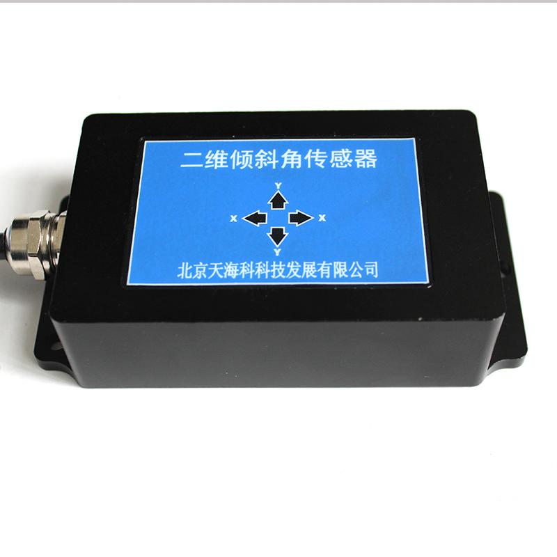 高精度二维电压/电流倾角传感器