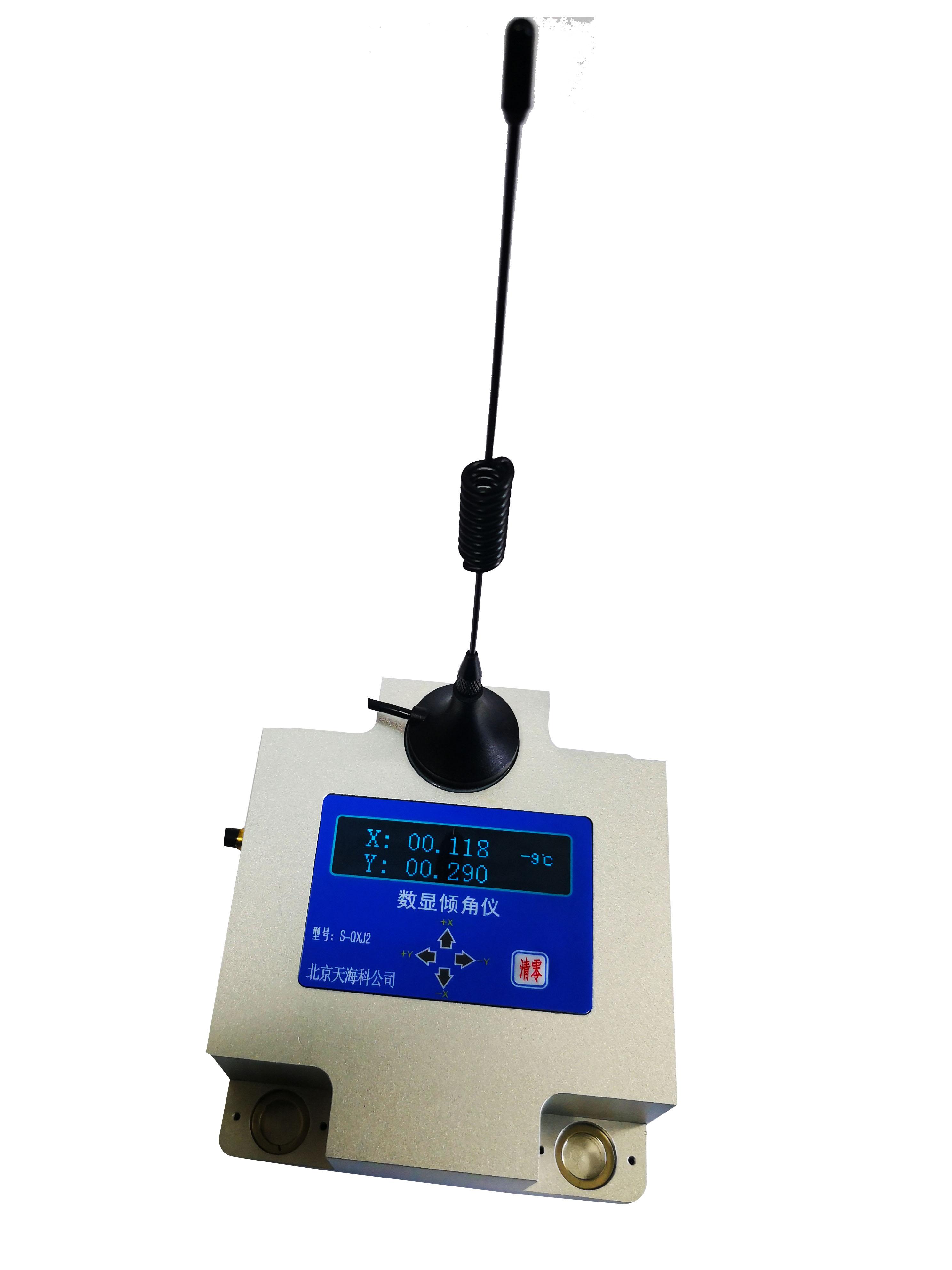 无线通信倾斜角传感器